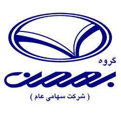 گروه خودرو سازی بهمن