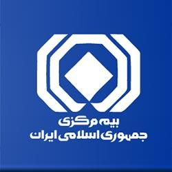 بیمه مرکزی ایران