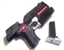 اسلحه هوشمند